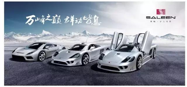 大猜想 谁会是新汽车时代的黑马