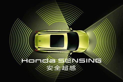 全新一代CR-V荣获C-NCAP五星安全评级