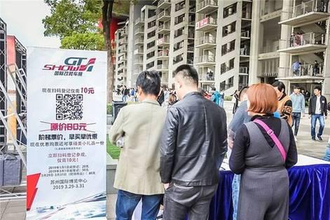 GTShow速度潮流季助力ChinaGT完美收官