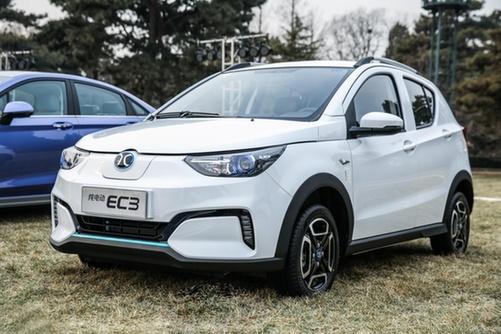 引领产业升级,北汽新能源实力助阵电动汽车百人会