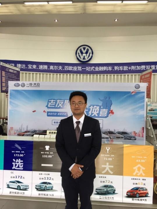 DIDU酱访谈:专访襄阳华骏汽车销售服务有限公司市场总监王周