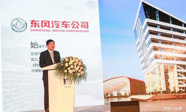 东风公司连续三年获评社会责任五星级企业