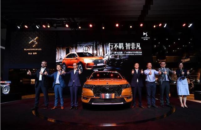 超越期待,DS 7实车首秀震撼广州车展