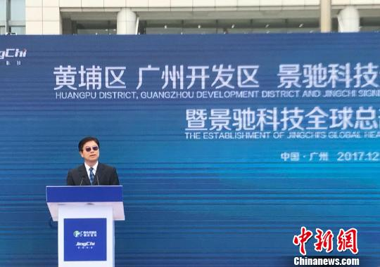 广州开发区无人驾驶汽车明年将量产500-1000辆