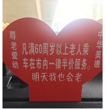 让爱心传递 嘀嗒出行联合全国45城出租车司机发起爱心助考活动