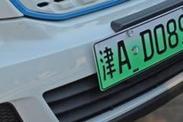 资料图:天津市交管部门发出了天津首张绿色、六位号码的新能源汽车专用号牌。中新社记者 佟郁 摄