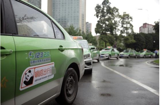 持续优化乘客体验 嘀嗒出行与成都出租车协会开启战略合作