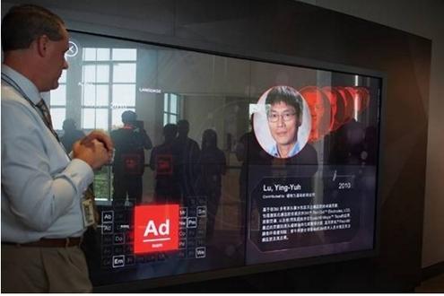 点赞3M总部高新科技 媒体走进诚信服务联盟成员企业
