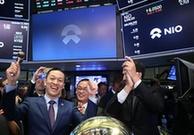 中国新能源车企蔚来汽车登陆纽交所