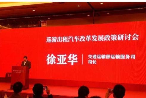 北京超九成出租车注册嘀嗒 橙星司机超12000名 嘀嗒出行成为北京市出租汽车协会会员