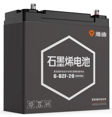 为什么他们都选择雅迪石墨烯电池?