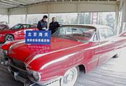 北京海关缉私局查获走私进口老爷车。(图片来源:北京海关)