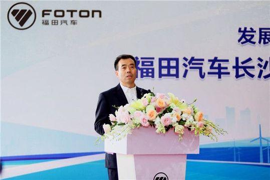 """贯彻""""高质量""""发展 福田汽车超级中轻卡项目落户湖南长沙"""
