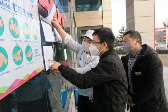 陕西神木:用驻厂联络机制破解疫情防控难题