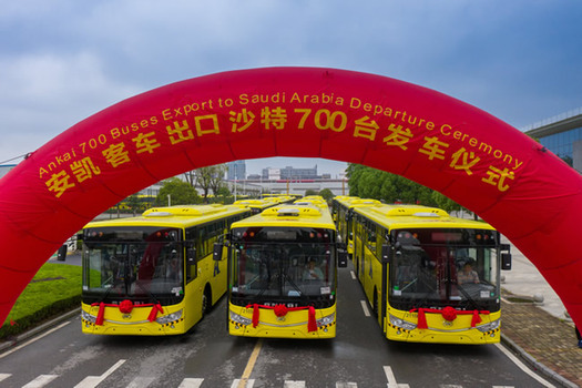 """700辆安凯客车出口沙特,彰显""""中国制造""""魅力"""