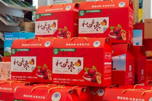 祥龙博瑞汽车大集线上购车节 点燃京城