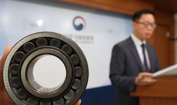涉嫌垄断 四家日/德汽车零部件商在韩被罚
