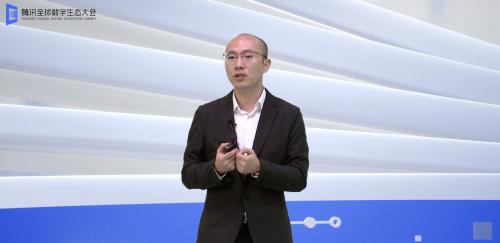 腾讯宋凌云:以人为中心 共建MaaS一体化出行服务平台