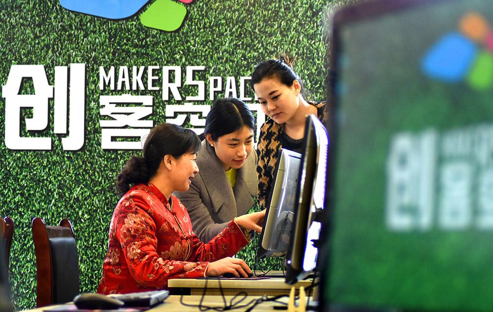 山东省沂源县历山街道西沙沟村的农家妇女在学习电商创业知识(2月28日摄)。