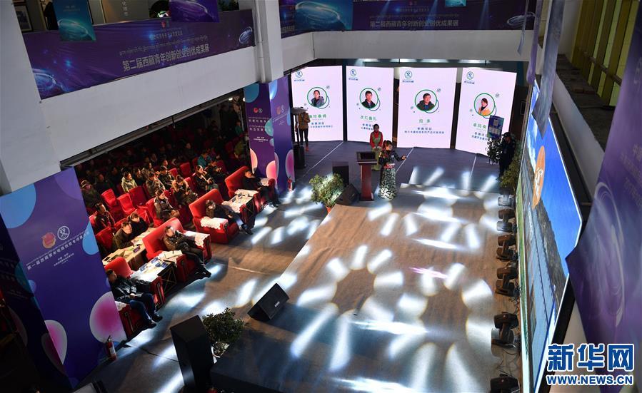 (社会)(2)第一届西藏青年电商扶贫创业专项赛决赛在拉萨落幕