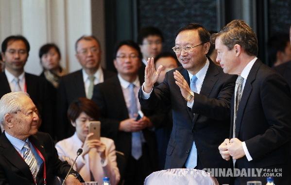 """杨洁篪在第二届""""读懂中国""""国际会议发表演讲"""