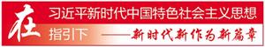 """湖北十堰公安规范执法自带""""科技范儿"""""""