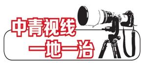 http://www.reviewcode.cn/yunweiguanli/82633.html