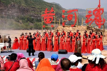 """#(社会)(2)山西吉县:""""歌唱黄河""""合唱艺术周开幕"""