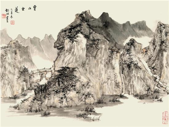 王平 云山古道 34×46cm