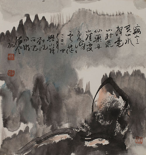 王天民书画作品《同游神仙居》