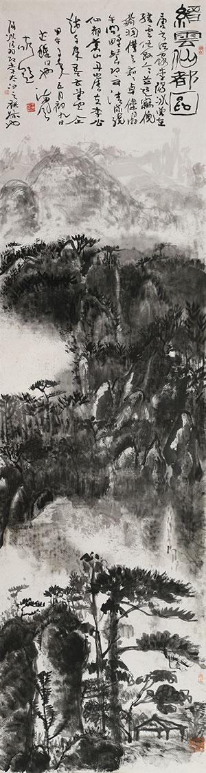 王天民书画作品《缙云仙都图》