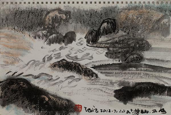 王天民书画作品《黄山西海速写之三》