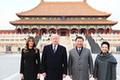 11月8日,国家主席习近平和夫人彭丽媛陪同来华进行国事访问的美国总统特朗普和夫人梅拉尼娅参观故宫博物院。这是两国元首夫妇在太和殿广场合影。新华社记者兰红光摄