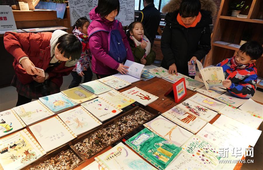 """(新华网)(1)放假前,办一个""""真正的儿童书展"""""""