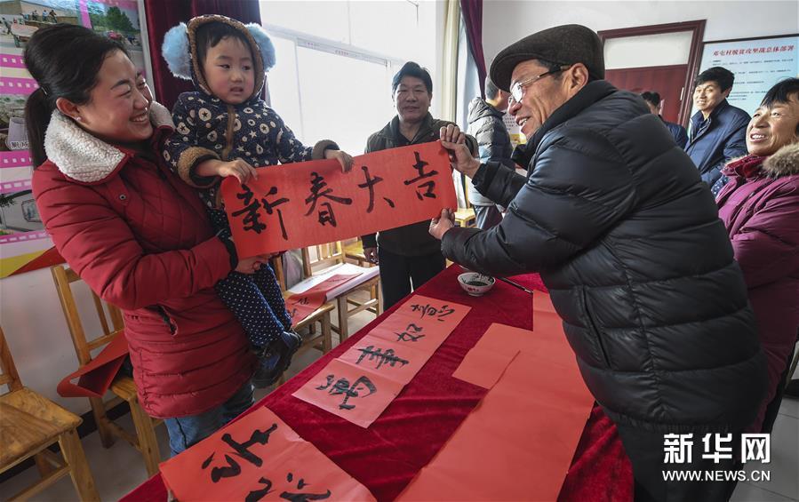 (社会)(1)河北阜城:迎新春 送春联