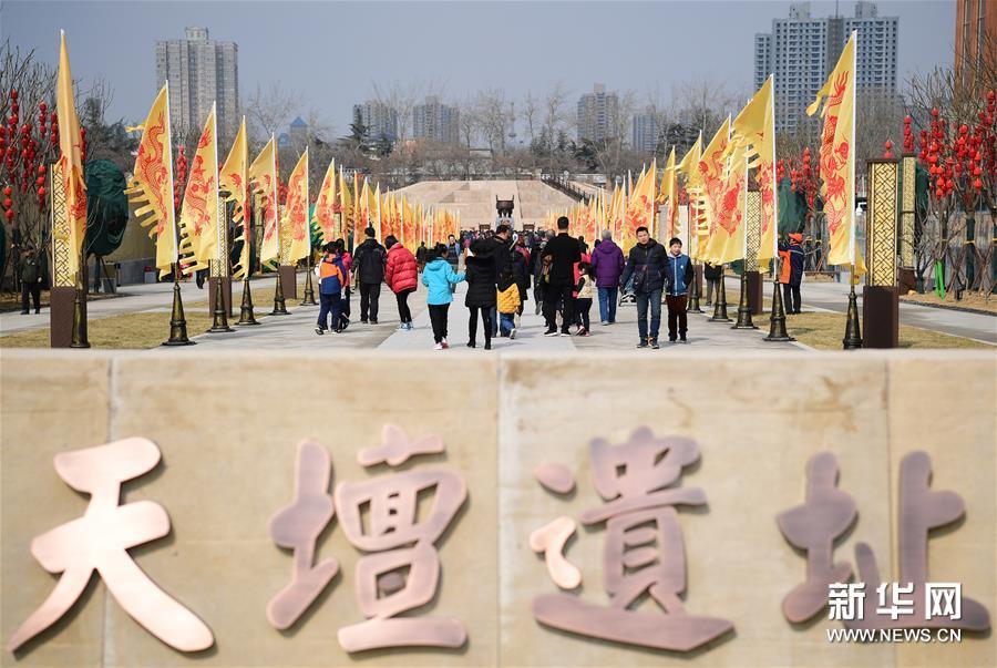 (社会)(3)西安天坛遗址公园免费开放