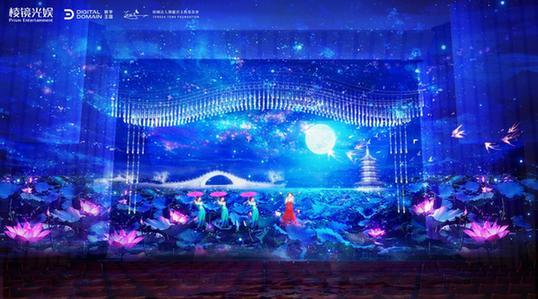 天后空降杭州 《邓丽君·传奇》全息演唱会开启预售