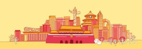 在北京上大学真的有那么好吗?