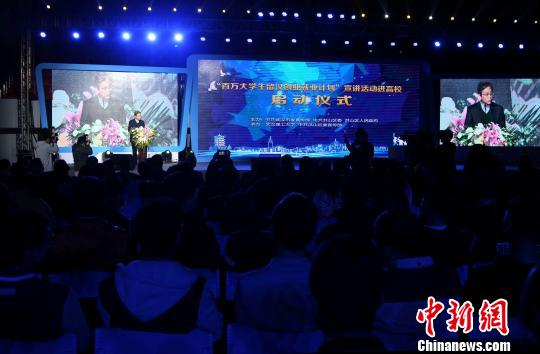 武汉启动未来五年留住百万大学生留汉创业就业计划