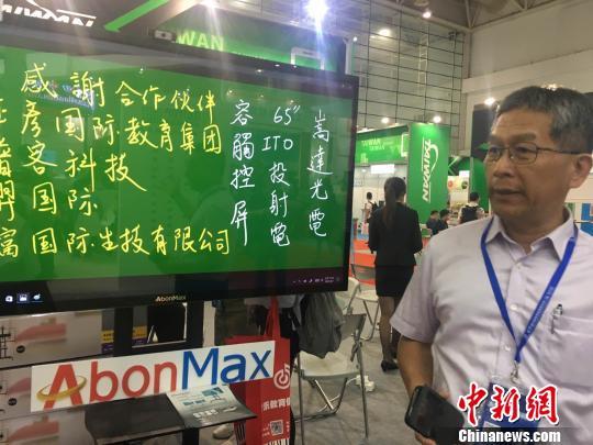 """中国教育装备展:高精尖科技打造""""智""""校园"""