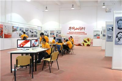此次活动正值井冈山革命根据地建立90周年,正值全国职业院校技能大赛