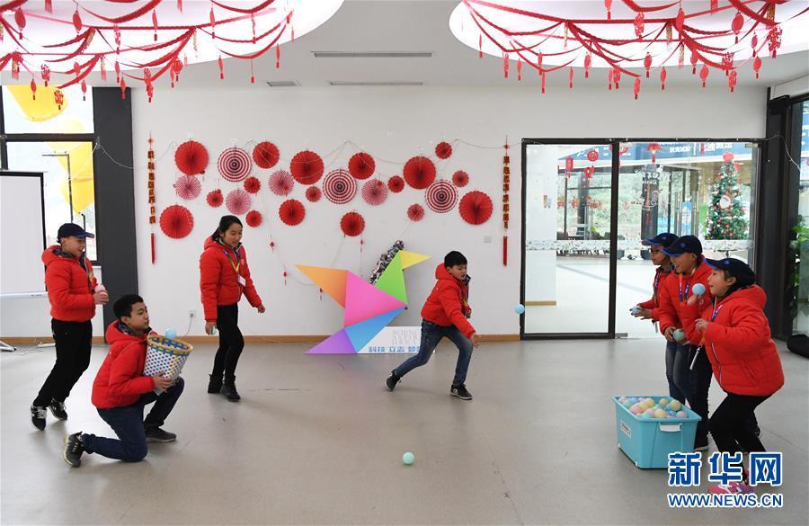 (教育)(4)重庆市深度贫困乡镇中小学生科技冬令营启动