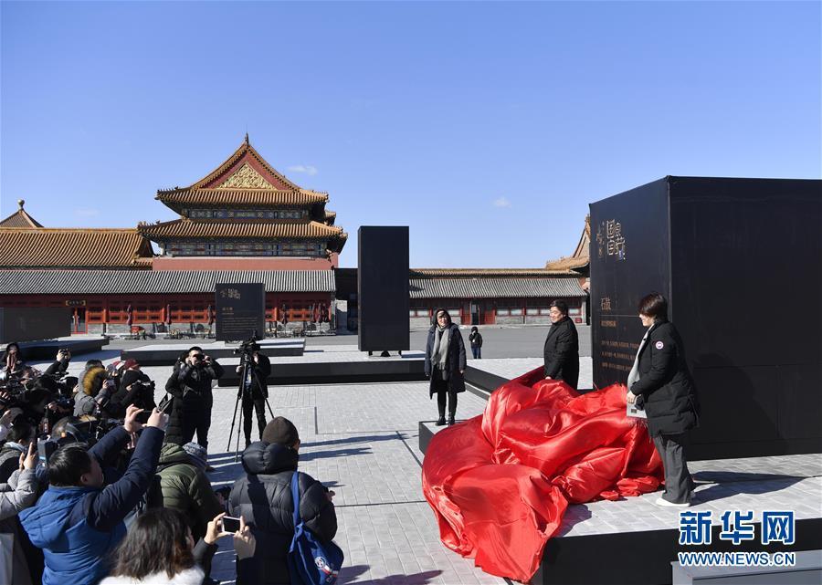 (文化)(1)《国家宝藏》特展在故宫揭幕