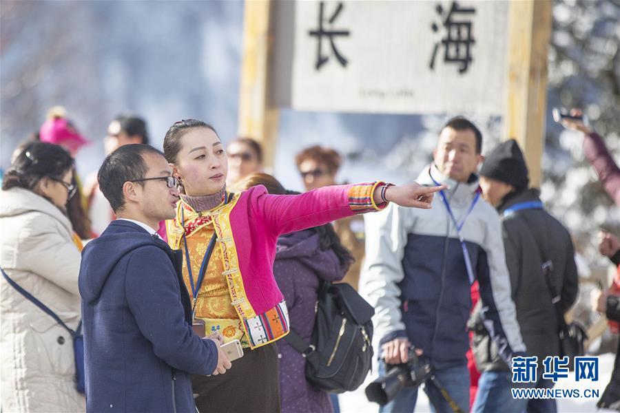 (社会)(6)九寨沟部分景观恢复开放