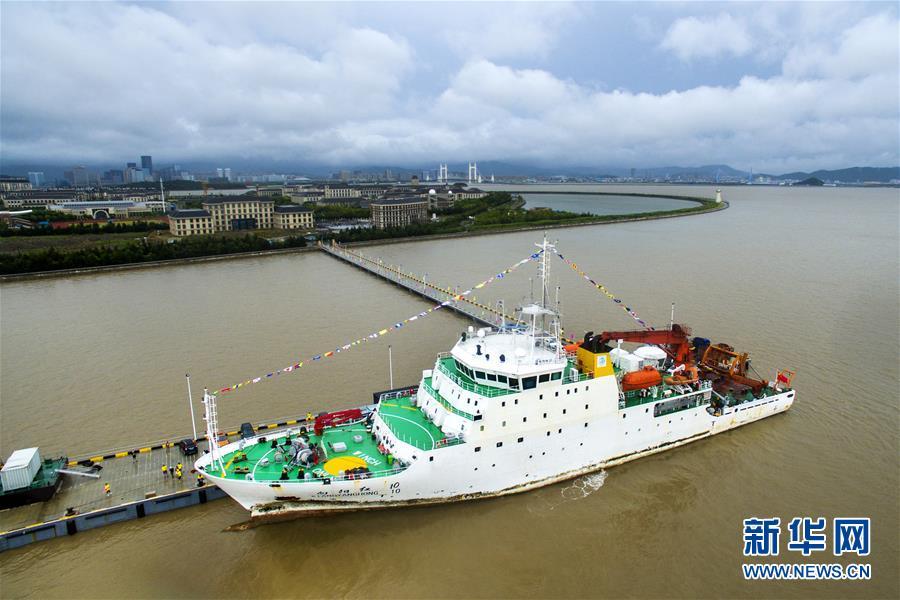 """#(科技)(2)""""向阳红10""""完成中国大洋49航次科考任务"""