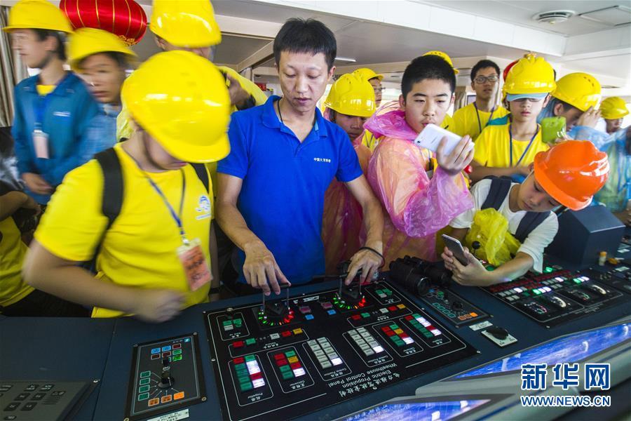 """#(科技)(4)""""向阳红10""""完成中国大洋49航次科考任务"""