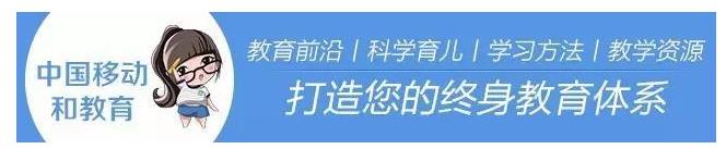 江苏发布2017学生体质数据