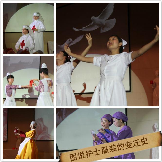 国际护士节:图说护士服装的变迁史