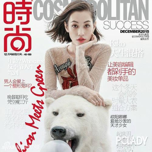 12月女明星封面照:刘亦菲魅惑赵丽颖俗气图片