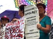 日本外相访菲律宾 菲慰安妇到日本使馆前抗议